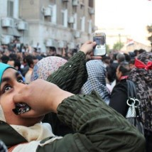 Launching in November: The Egypt Journalism Project